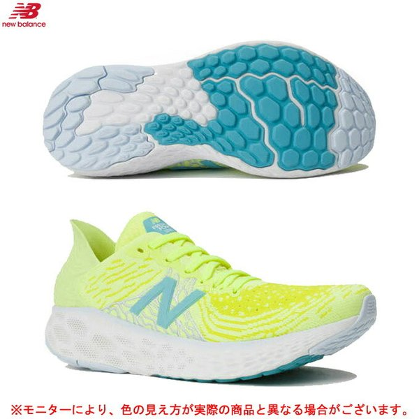 new balance(ニューバランス)FRESH FOAM 1080 W(W1080S10B)ランニング マラソン ジョギング スポーツ トレーニング シューズ スニーカー B相当 レディース