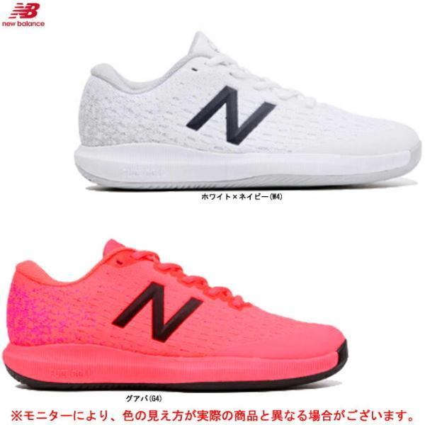 new balance(ニューバランス)FUEL CELL 996V4 H(WCH996)テニス シューズ オールコート用 2E相当 レディース
