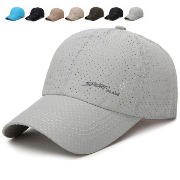 帽子メンズキャップ無地メッシュキャップレディース透気性夏日よけUVカット夏物メール便 代引不可