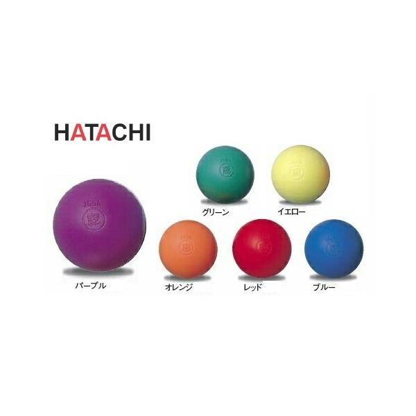 BH3000グランドゴルフボール公認ボール
