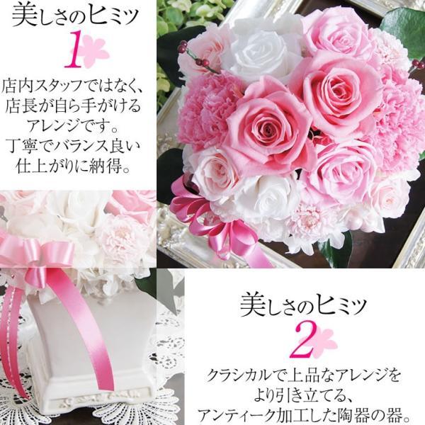 お祝い 花 プリザーブドフラワー 母の日 プレゼント 電報 結婚式 誕生日 女性 花ギフト 還暦祝い マダムローズ|mizutomo|02