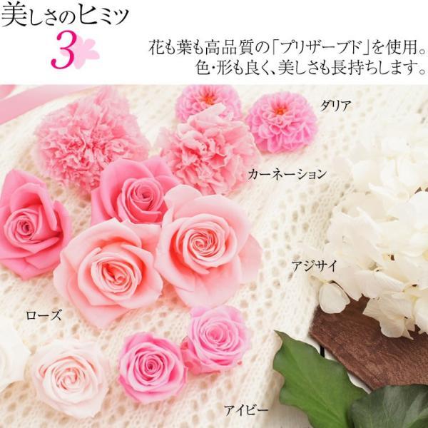 お祝い 花 プリザーブドフラワー 母の日 プレゼント 電報 結婚式 誕生日 女性 花ギフト 還暦祝い マダムローズ|mizutomo|03