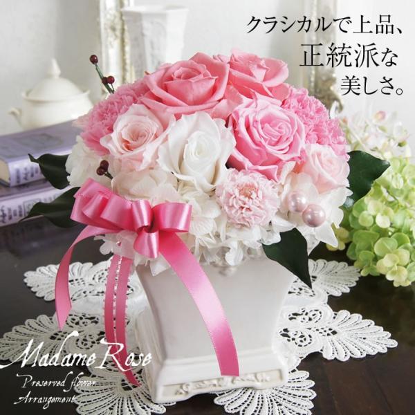 お祝い 花 プリザーブドフラワー 母の日 プレゼント 電報 結婚式 誕生日 女性 花ギフト 還暦祝い マダムローズ|mizutomo|04