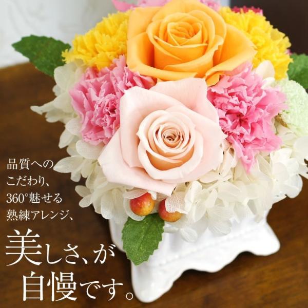 プリザーブドフラワー プレゼント 花 誕生日 女性 母の日 結婚記念日 お祝い マダムローズ ミニ|mizutomo