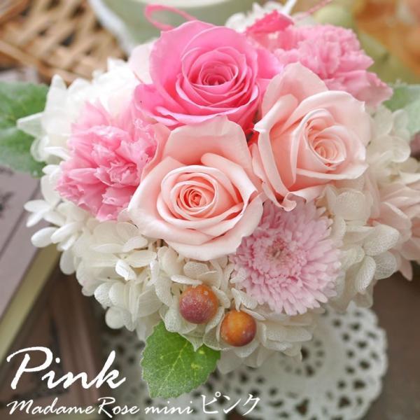 プリザーブドフラワー プレゼント 花 誕生日 女性 母の日 結婚記念日 お祝い マダムローズ ミニ|mizutomo|02