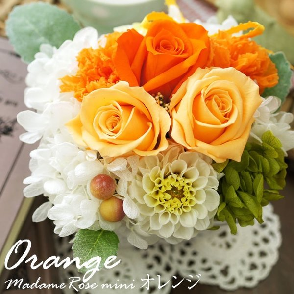 プリザーブドフラワー プレゼント 花 誕生日 女性 母の日 結婚記念日 お祝い マダムミニ|mizutomo|04