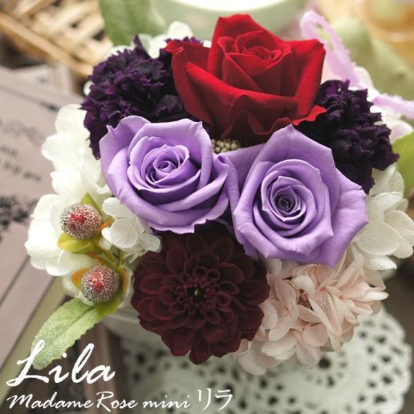 プリザーブドフラワー プレゼント 花 誕生日 女性 母の日 結婚記念日 お祝い マダムローズ ミニ|mizutomo|05