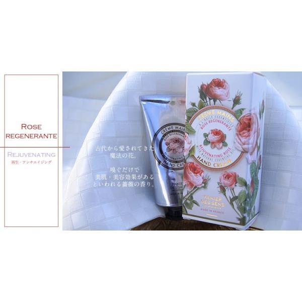 ハンドクリーム 花 ギフト プリザーブドフラワー プレゼント ホワイトデー お返し 女性 母の日 誕生日 アロマ パニエデサンス|mizutomo|03