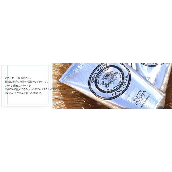 ハンドクリーム 花 ギフト プリザーブドフラワー プレゼント ホワイトデー お返し 女性 母の日 誕生日 アロマ パニエデサンス|mizutomo|08
