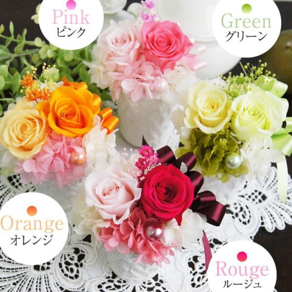 花 プリザーブドフラワー 母の日 ギフト  結婚祝い 誕生日 女性 母 プレゼント お返し ミニアレンジ 退職祝い ラフルール|mizutomo|02