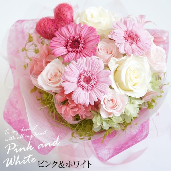 結婚祝い 花束 プリザーブドフラワー ギフト 誕生日 プレゼント 女性 母の日 電報 カーネーション 立てて飾れるブーケ|mizutomo|02
