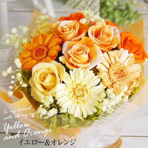 結婚祝い 花束 プリザーブドフラワー ギフト 誕生日 プレゼント 女性 母の日 電報 カーネーション 立てて飾れるブーケ|mizutomo|03