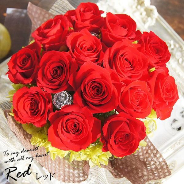 結婚祝い 花束 プリザーブドフラワー ギフト 誕生日 プレゼント 女性 母の日 電報 カーネーション 立てて飾れるブーケ|mizutomo|04
