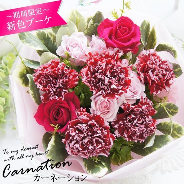 結婚祝い 花束 プリザーブドフラワー ギフト 誕生日 プレゼント 女性 母の日 電報 カーネーション 立てて飾れるブーケ|mizutomo|06