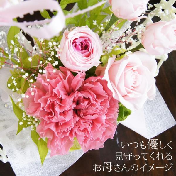 母の日 ギフト 花 プリザーブドフラワー プレゼント 母 誕生日 女性 カーネーション 和風 月の華|mizutomo|02