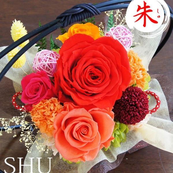 お祝い 花 誕生日 プレゼント 母の日 還暦 喜寿 米寿 白寿 祝い 和風 プリザーブドフラワー 舞華|mizutomo|03