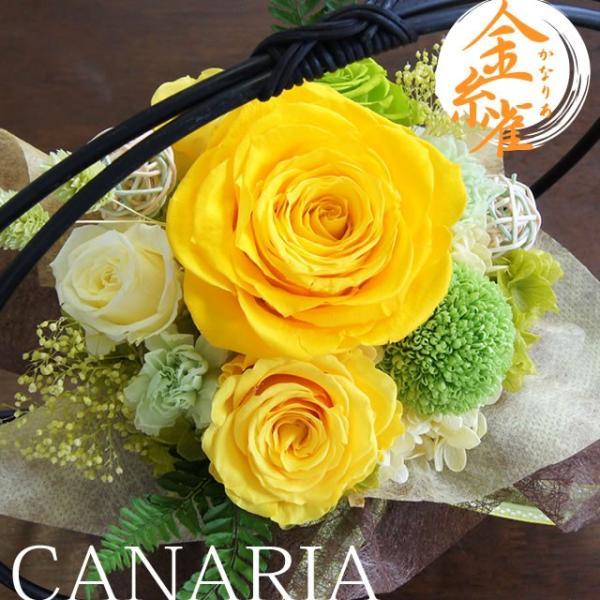お祝い 花 誕生日 プレゼント 母の日 還暦 喜寿 米寿 白寿 祝い 和風 プリザーブドフラワー 舞華|mizutomo|04
