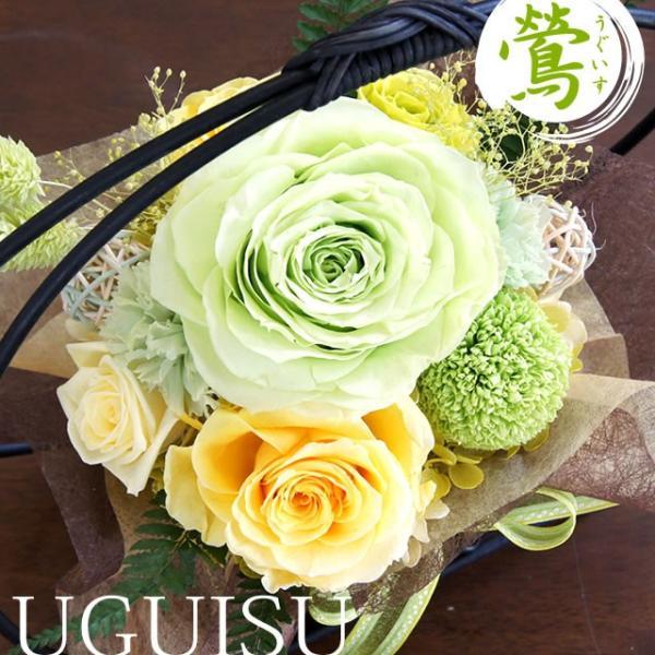 結婚祝い 春 プリザーブドフラワー 花 和風 電報 誕生日 母の日 プレゼント 女性 和婚式 還暦祝い 舞華|mizutomo|05