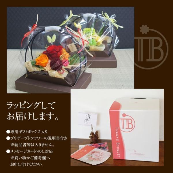 お祝い 花 誕生日 プレゼント 母の日 還暦 喜寿 米寿 白寿 祝い 和風 プリザーブドフラワー 舞華|mizutomo|06