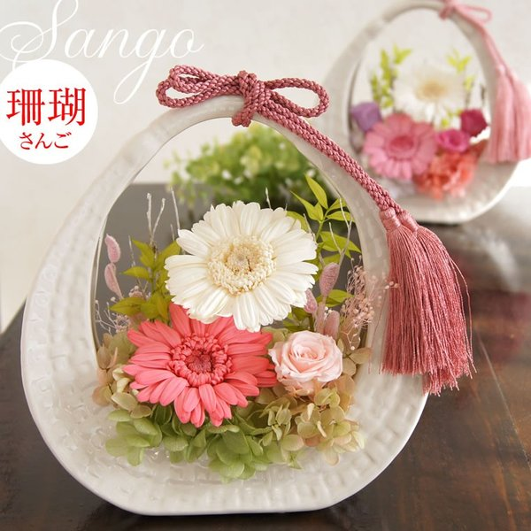 花 プレゼント 和風 プリザーブドフラワー 結婚祝い 母の日 女性 お祝い ガーベラ 陶器の花かご|mizutomo|03