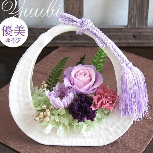 花 プレゼント 和風 プリザーブドフラワー 結婚祝い 母の日 女性 お祝い ガーベラ 陶器の花かご|mizutomo|04