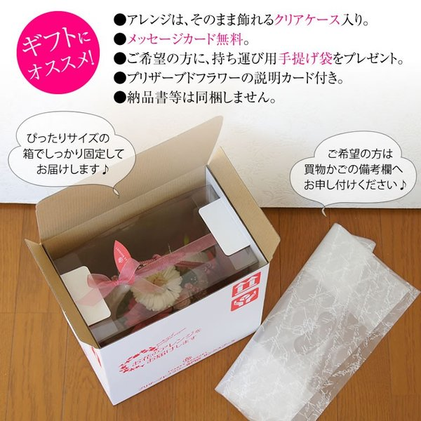 花 プレゼント 和風 プリザーブドフラワー 結婚祝い 母の日 女性 お祝い ガーベラ 陶器の花かご|mizutomo|06