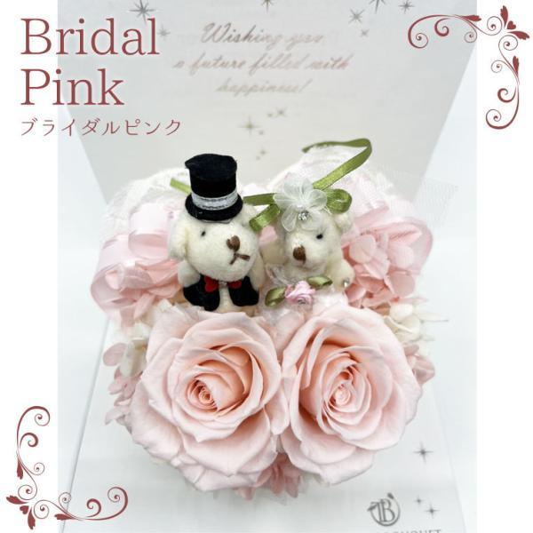 プリザーブドフラワー ギフト 電報 結婚式 プレゼント ペア ぬいぐるみ くま 結婚祝い 結婚記念日 お祝い 女性 ハートのキャンディローズ|mizutomo|05