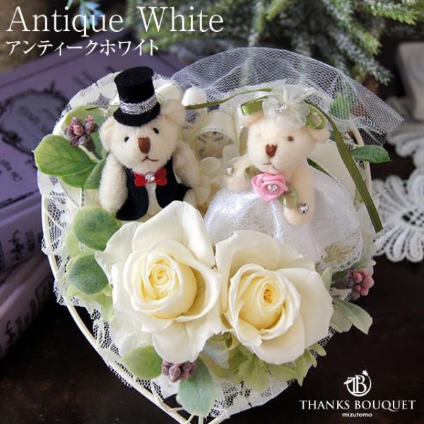 プリザーブドフラワー ギフト 電報 結婚式 プレゼント ペア ぬいぐるみ くま 結婚祝い 結婚記念日 お祝い 女性 ハートのキャンディローズ|mizutomo|06