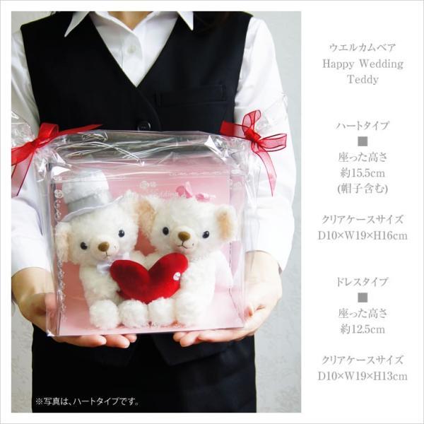 結婚祝い プレゼント ぬいぐるみ くま 電報 結婚式 ウェルカムドール テディベア ペア プレゼント お祝い ギフト 贈り物 Happy Wedding Teddy|mizutomo|05