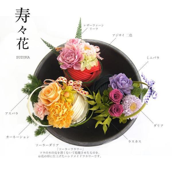 母の日 プレゼント 花 プリザーブドフラワー 和風 春 インテリア 誕生日 お祝い 女性 ギフト 寿々花|mizutomo|03