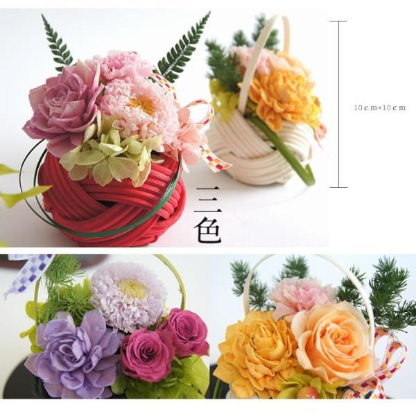 母の日 プレゼント 花 プリザーブドフラワー 和風 春 インテリア 誕生日 お祝い 女性 ギフト 寿々花|mizutomo|04