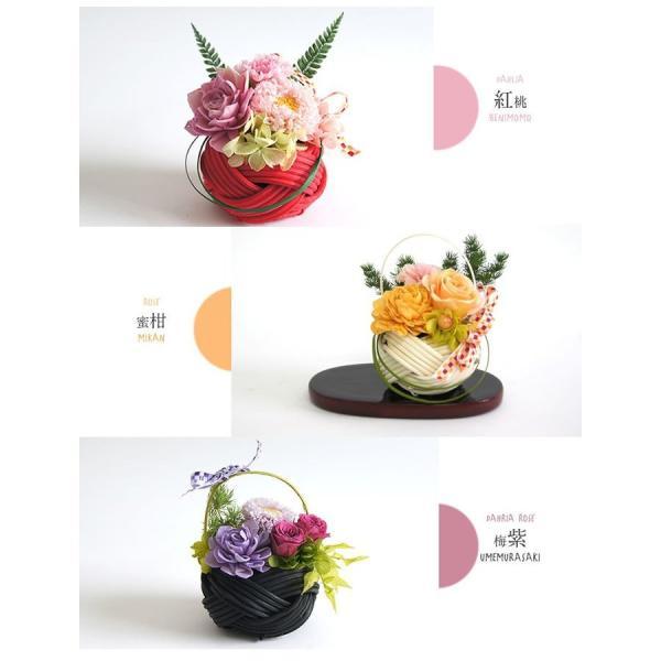 母の日 プレゼント 花 プリザーブドフラワー 和風 春 インテリア 誕生日 お祝い 女性 ギフト 寿々花|mizutomo|06