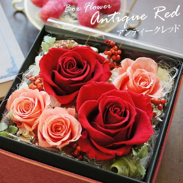 プリザーブドフラワー 花 ギフト ボックスフラワー 誕生日 お祝い プレゼント おしゃれな贈り物 結婚祝い 女性 母 電報 オレンジ ピンク グリーン|mizutomo|02