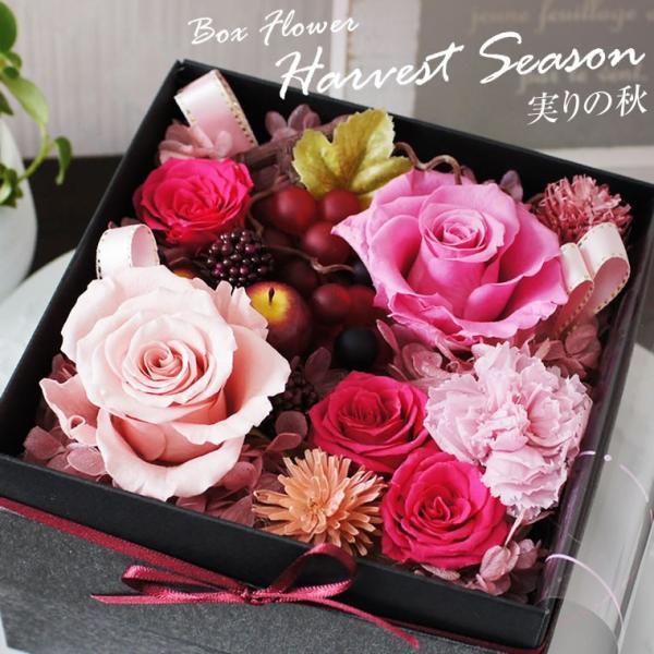 プリザーブドフラワー 花 ギフト ボックスフラワー 誕生日 お祝い プレゼント おしゃれな贈り物 結婚祝い 女性 母 電報 オレンジ ピンク グリーン|mizutomo|04