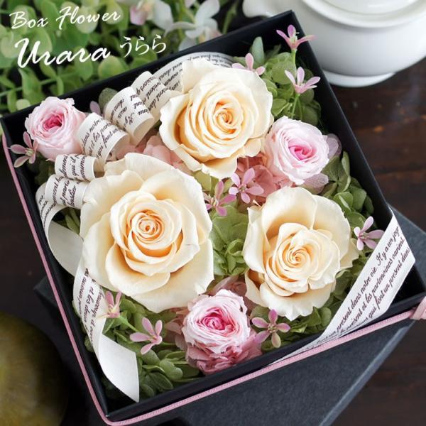 プリザーブドフラワー 花 ギフト ボックスフラワー 誕生日 お祝い プレゼント おしゃれな贈り物 結婚祝い 女性 母 電報 オレンジ ピンク グリーン|mizutomo|05