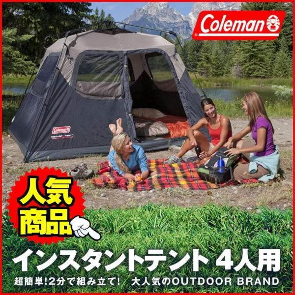 夏だ!アウトドアだ!野外でも部屋感覚で快適に過ごすなら…コールマンのテントがおすすめ