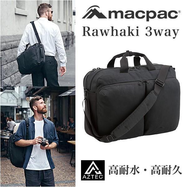 f17c7b2b8f38 macpac ラワキ スリーウェイ リュック ビジネスバッグ AZTEC素材 高耐水 高耐久 メンズ Rawhaki 3Way ...