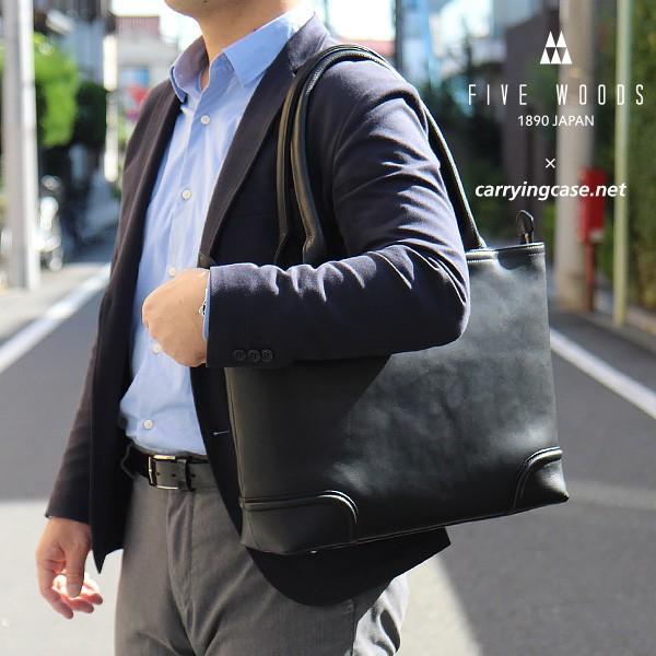 ファイブウッズ プラトー オールレザートート FIVE WOODS x Carryingcase.net コラボレート PLATEAU #39911 MacBook Pro 15インチ対応 送料無料(沖縄は+900円)|mjsoft|11