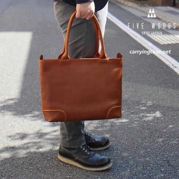 ファイブウッズ プラトー オールレザートート FIVE WOODS x Carryingcase.net コラボレート PLATEAU #39911 MacBook Pro 15インチ対応 送料無料(沖縄は+900円)|mjsoft|12