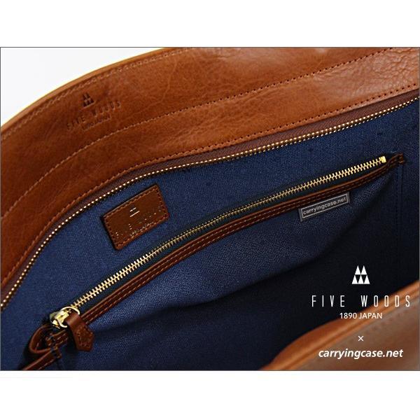 ファイブウッズ プラトー オールレザートート FIVE WOODS x Carryingcase.net コラボレート PLATEAU #39911 MacBook Pro 15インチ対応 送料無料(沖縄は+900円)|mjsoft|15