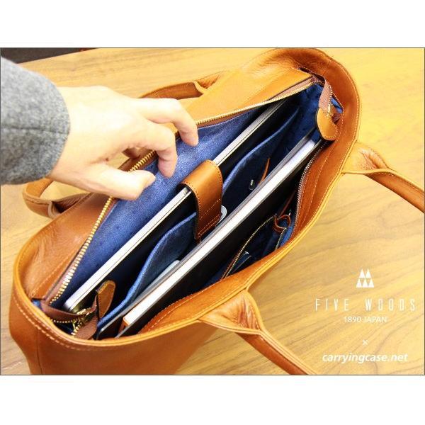 ファイブウッズ プラトー オールレザートート FIVE WOODS x Carryingcase.net コラボレート PLATEAU #39911 MacBook Pro 15インチ対応 送料無料(沖縄は+900円)|mjsoft|17