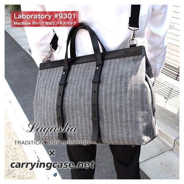 ラガシャ LAGASHA ビジネスバッグ ラボラトリー メンズ トート ショルダー ヘリンボーンデニム コラボレート MacBook Pro 15インチ対応 日本製 LABORATORY #9301|mjsoft|04