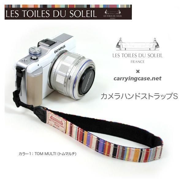 レトワール デュ ソレイユ カメラハンドストラップ S 一眼レフ ミラーレス対応  ギフト プレゼント Les Toiles Du Soleil +  ゆうパケット対応商品|mjsoft