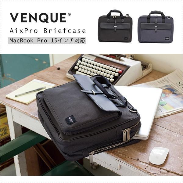 VENQUE  ヴェンク AIX PRO BRIEFCASE ビジネス 2WAY ショルダー MacBook Por Retina 15 13 インチ iPad 撥水 本革 送料無料(沖縄は+900円)|mjsoft