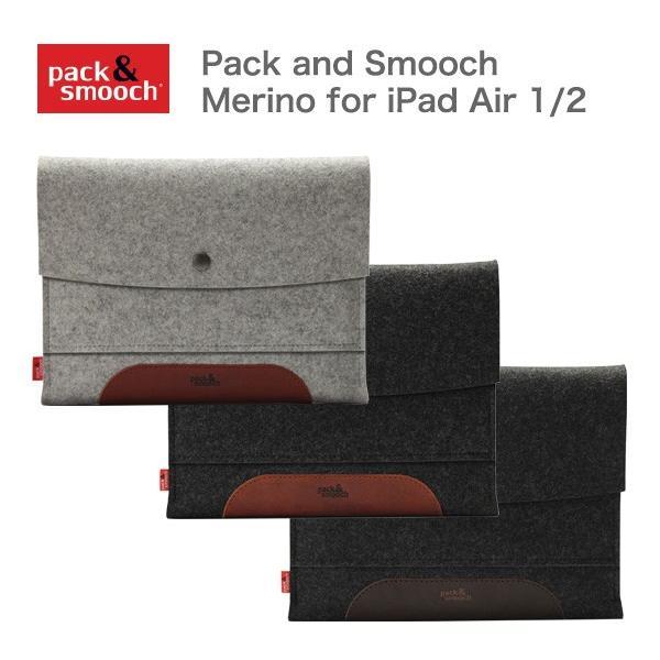 パック アンド スムーチ アイパッドエア用 ケース メリノ ドイツ製 ハンドメイド Pack and Smooch Merino for iPad Air1/2 ゆうパケット対応商品|mjsoft