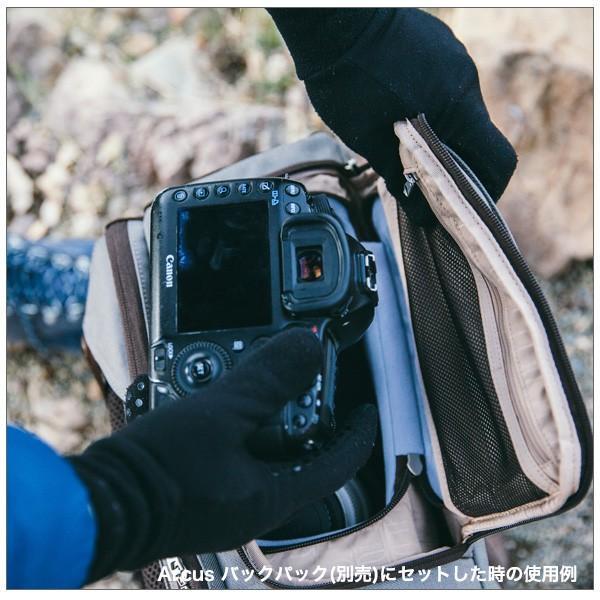moshi カメラインナーケース Arcus Camera Insert (Arcusバックパック用オプション)|mjsoft|05