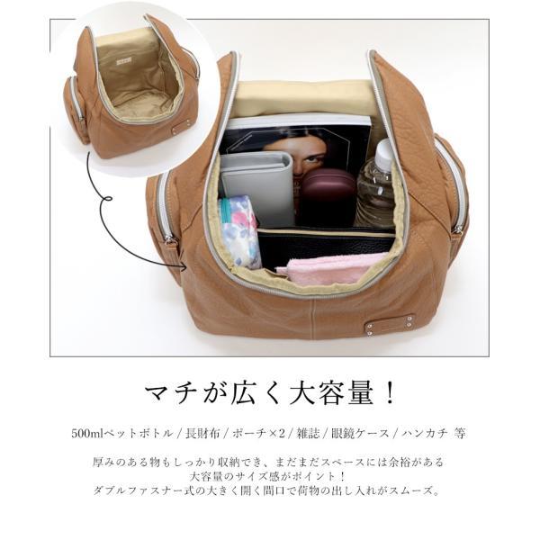 29e662b0fead ... リュック レディース SACサックファルコ 剛力彩芽 本田翼さん着用月9 TVドラマ ...
