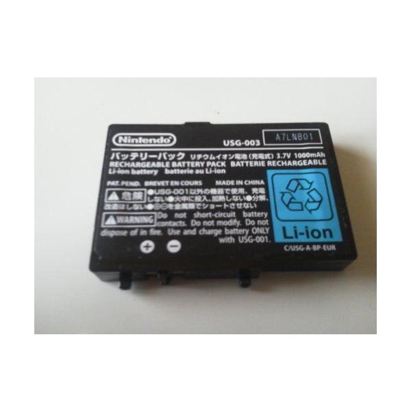 任天堂DSLite用バッテリー