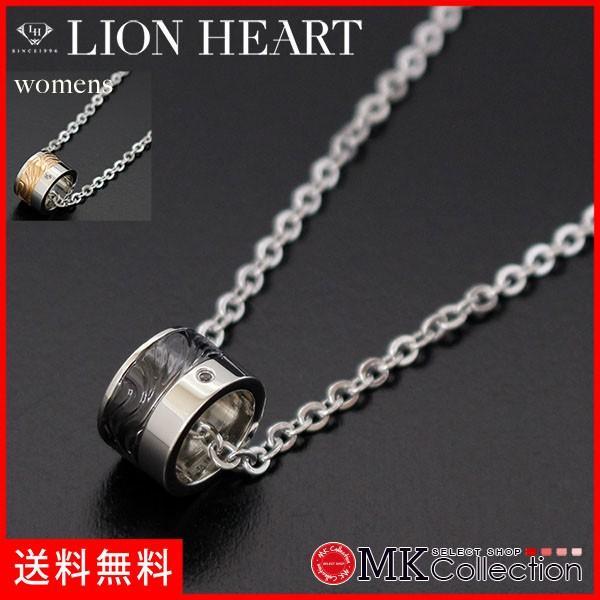 ライオンハート ネックレス メンズ 正規品 LION HEART アクセサリー LH-1 PAIR LINE ペアライン シルバー×ブラック 04N140SM