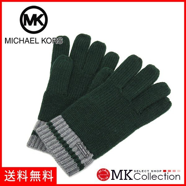 マイケルコース 手袋 メンズ MICHAEL KORS glove グリーン 33447MKO PINEA